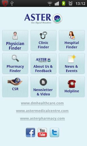 【免費醫療App】Aster from D M Healthcare-APP點子