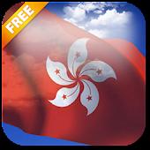3D Hong Kong Flag LWP