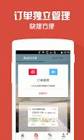 Screenshot of 艺龙旅行-酒店·机票·火车票·旅游·景点·攻略·航班