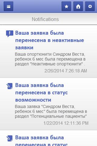 Unimed Service Providers App
