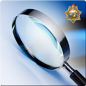 Investigation Tool