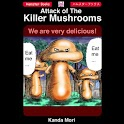 Attack of The Killer Mushrooms logo