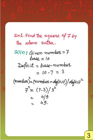 Vedic Maths - SquareRoot 1