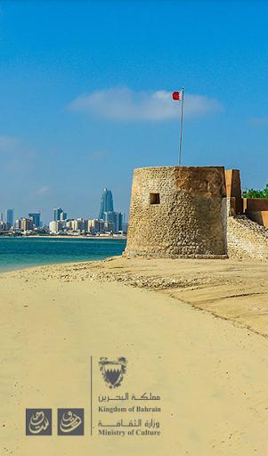 Bahrain Culture