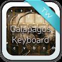 Galapagos Keyboard icon