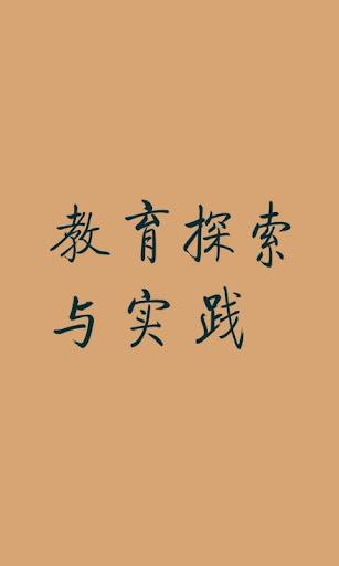中國象棋- Yahoo奇摩遊戲- 遊戲天堂