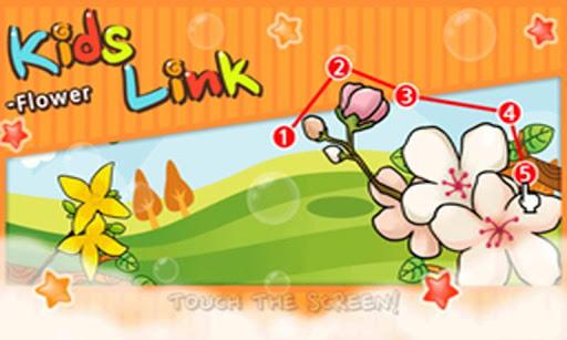 KidsLink花