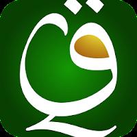 QuranWorks 2.1.4