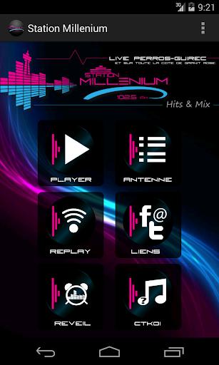 Station Millenium