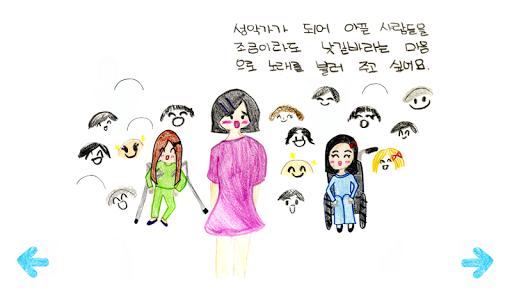 【免費書籍App】미라의 꿈꾸는 그림책-APP點子