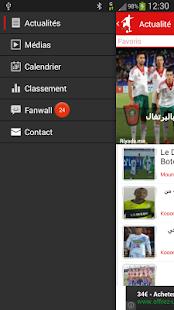 Botola Pro Maroc - screenshot thumbnail