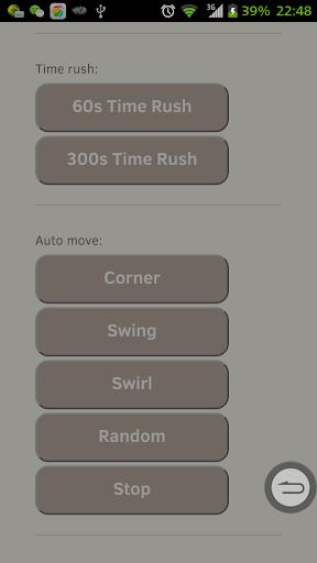 【免費益智App】Super 2048-APP點子