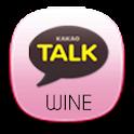 카카오톡 테마 - 와인  [ SSB Wine ] icon