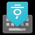 Google Korean Input download