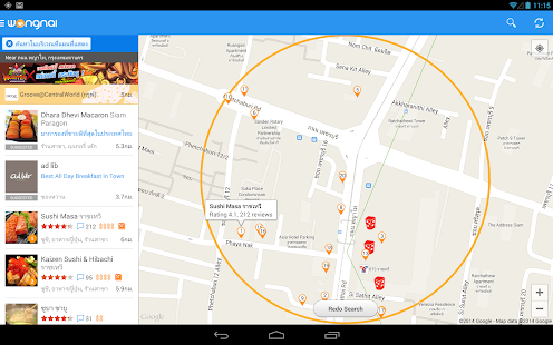 Wongnai: Restaurants & Reviews Screenshot 28