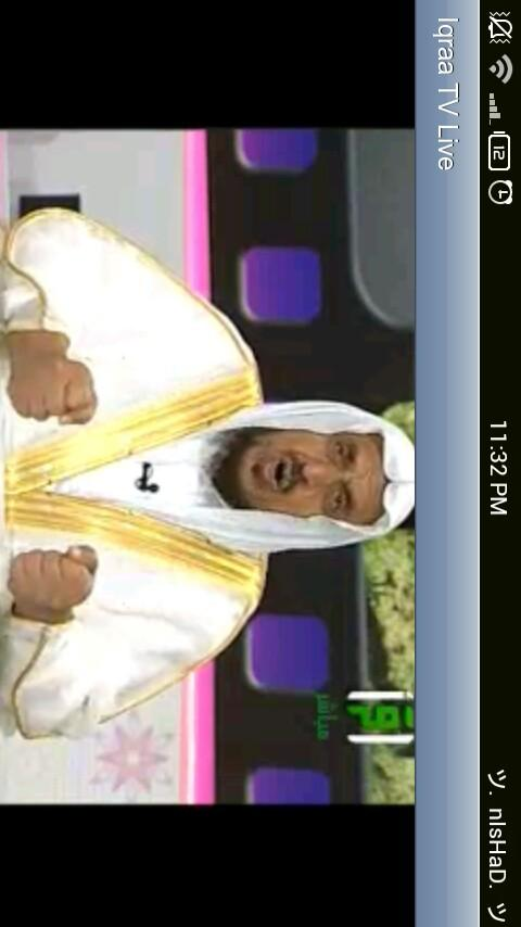 Iqraa TV Eng & Arabic - screenshot