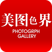 美图色界-Sina Beauty Gallery
