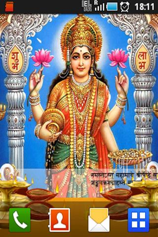 Laxmi Puja Aarti LiveWallpaper - screenshot