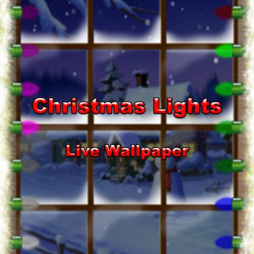 Christmas Lights LiveWallpaper 個人化 App LOGO-硬是要APP