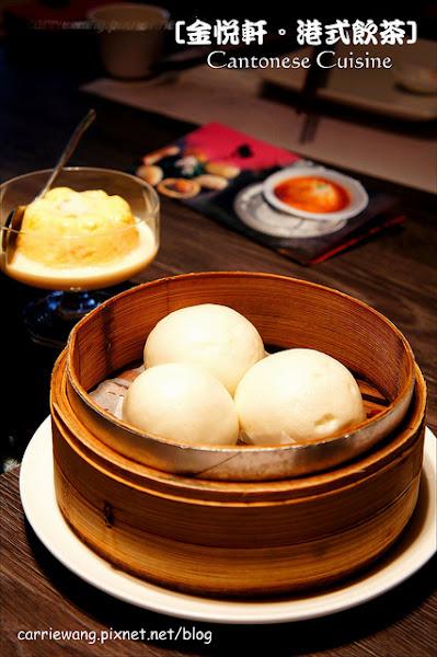 【台中港式飲茶】金悅軒港式餐廳。奢華的美味,餐點精緻好吃,只是~貴呀!