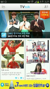 엠앤TV톡 - screenshot thumbnail