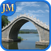 Bridges: Jigsaw Puzzle