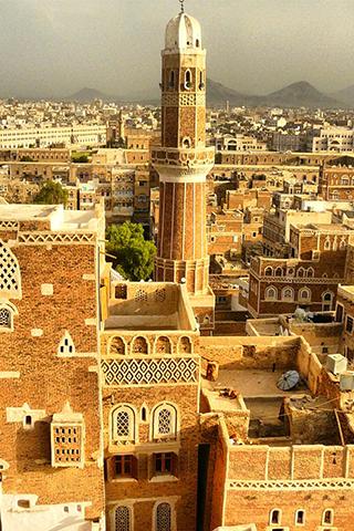 Yemen Wallpapers