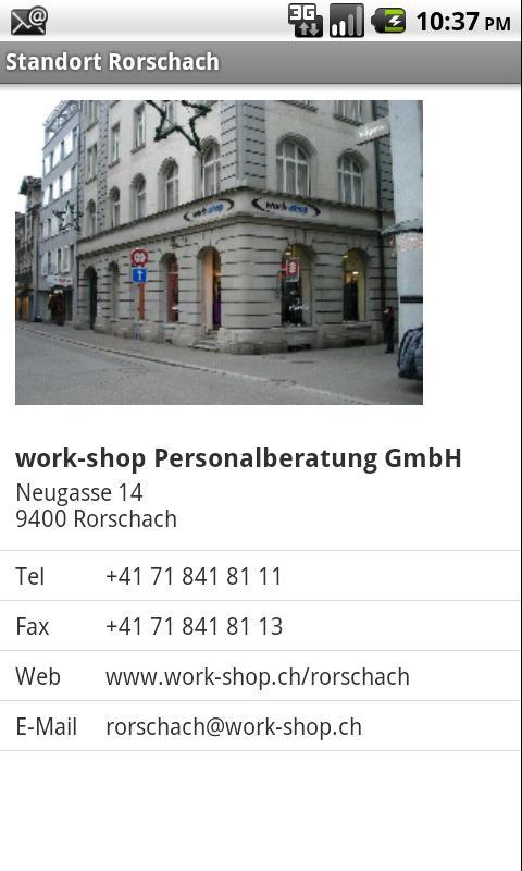 work-shop- screenshot