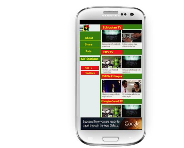 Screenshots for Ethiopia TV Free