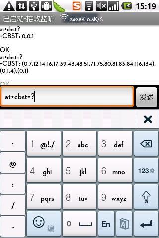AT Command Terminal- screenshot