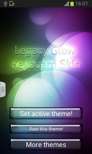 傳統的發光鍵盤皮膚