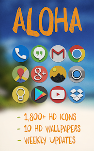 Aloha Icon Pack Screenshot 11