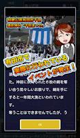 Screenshot of 漁獲王 in ARIDA~和歌山県有田市 海の幸の紀伊の国~