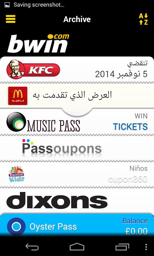 PassWallet - Passbook + NFC - screenshot