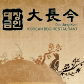 Dae Jang Kum Korean Restaurant