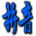 Pinyin for Tablet icon