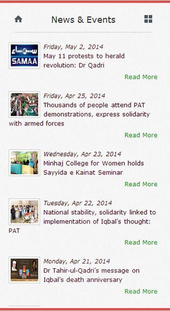 Pakistan Awami Tehreek (PAT)- screenshot