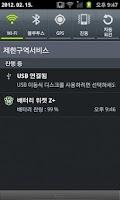 Screenshot of Battery Widget Z+