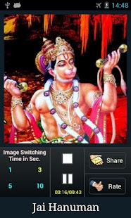 Hanuman Chalisa- screenshot thumbnail