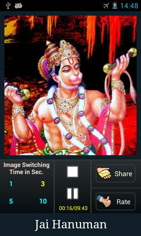Hanuman Chalisa - screenshot