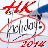 2014 Hong Kong Public Holiday