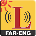 U-Learn English for Farsi icon