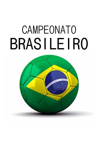 Campeonato Brasileiros 2014