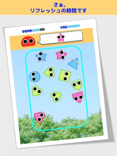 無料教育Appのかたちロボ|記事Game