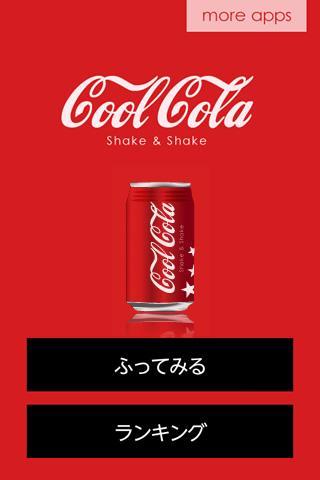 CoolCola