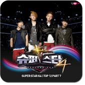 벨소리 : 나비 - 슈퍼스타K4 [딕펑스]
