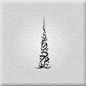 Burj Khalifa 3D Live Wallpaper logo