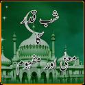 Shab e Qadar Ki Mani or Mafhom