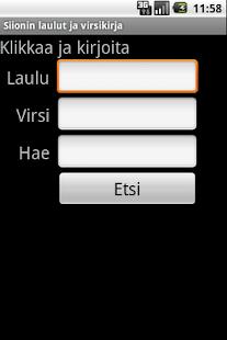 Siionin laulut ja Virsikirja - screenshot thumbnail