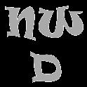 Kalkulator NWD Euklides logo